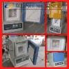 17 ALLHF-1 Industrial Melting Furnace