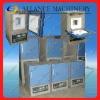 18 ALLHF-4 High Quaility Rotary Furnace 1200C