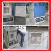 20 ALLHF-1 High Temp Ceramic furnace (1200C)