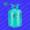 25lbs pure R507 refrigerant gas
