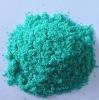AR 99% Copper chloride