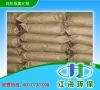 Ammonium chloride feed grade ISO9001:2008