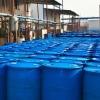CGN-3 Glyphosate Pesticide Assistant