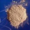 Ferrous lactate