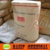 Food Grade Carboxyl Methyl Cellulose(CMC) 55%~95%min