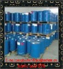 High grade glacial acetic acid 99.5 for pesticide industry
