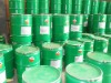 Mining flotation for copper potassium ethyl xanthate(PEX)
