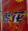 OEM Washing Powder Manufacturer