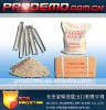 Silent Stone Splitling powder