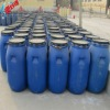 Whole sale Supplier of Chemical SLES.AES