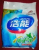 cold water laundry powder
