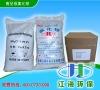 food additive ammonium chloride