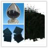 superfine powder bamboo activated charcoal for textiles