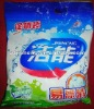 top and front loaders laundry detergent powder